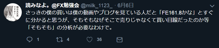 f:id:keyroiro:20190614111036p:plain