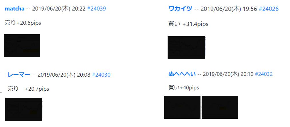 f:id:keyroiro:20190621185825p:plain