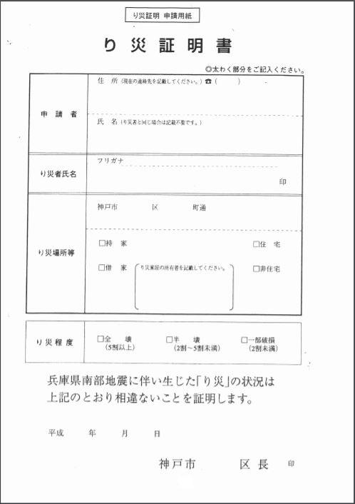 f:id:keystoneforest:20210206215138j:plain