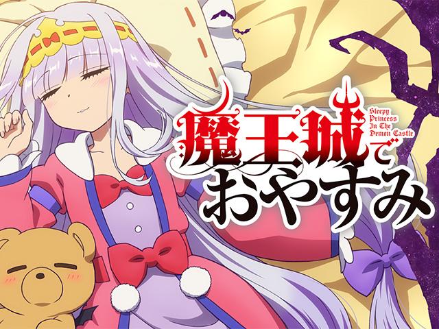 f:id:keyukeyu02:20201031182358j:plain