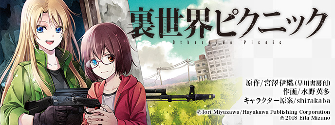 f:id:keyukeyu02:20201221174422j:plain