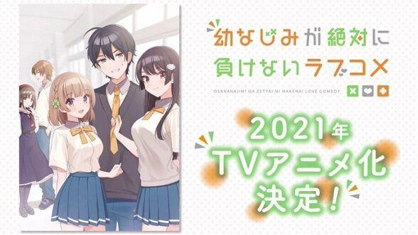 f:id:keyukeyu02:20210322182959j:plain