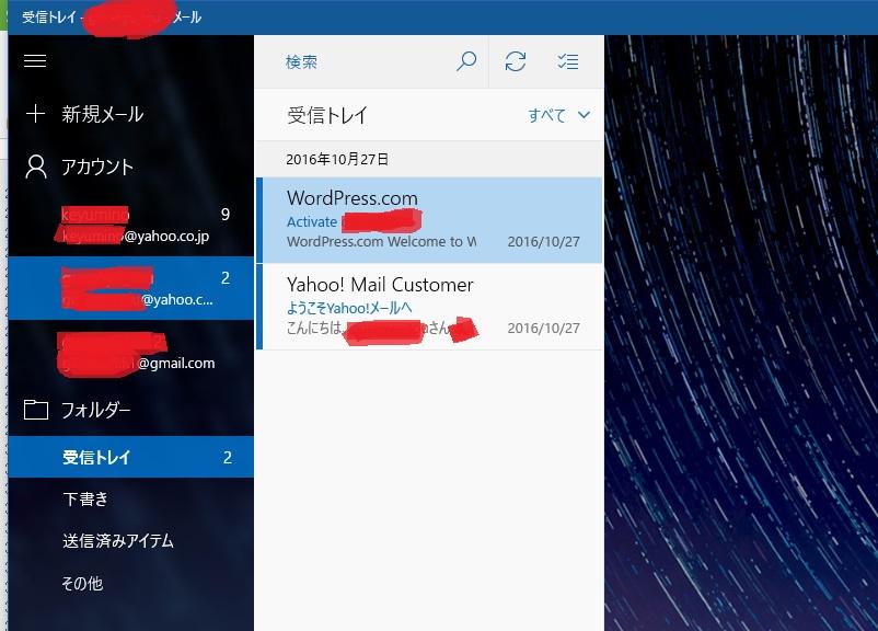 f:id:keyumino:20161221232902j:plain