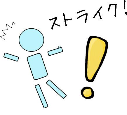 f:id:keyumino:20170109225044j:plain
