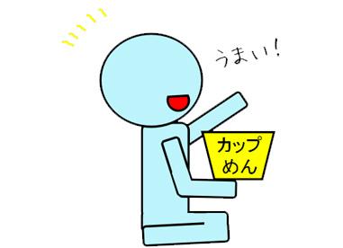 f:id:keyumino:20170110234654j:plain