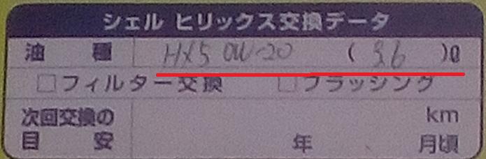 f:id:keyumino:20170122231645p:plain