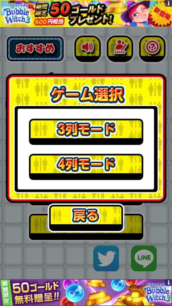 f:id:keyumino:20170210001452p:plain