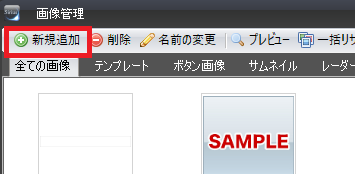 f:id:keyumino:20170214004253p:plain