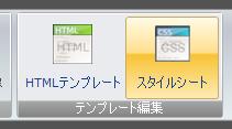f:id:keyumino:20170214004938p:plain
