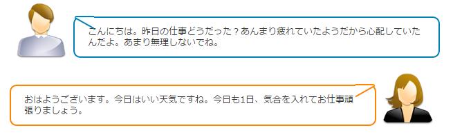 f:id:keyumino:20170214010619p:plain