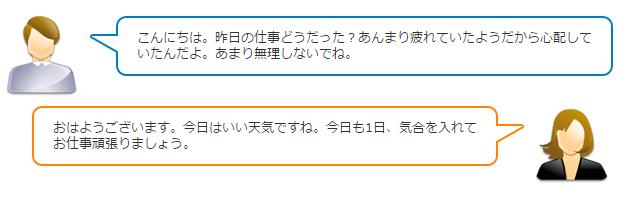 f:id:keyumino:20170214010820p:plain