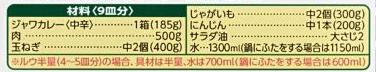 f:id:keyumino:20170415132101p:plain