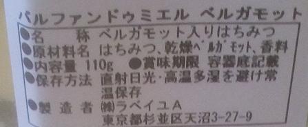 f:id:keyumino:20170420224501p:plain