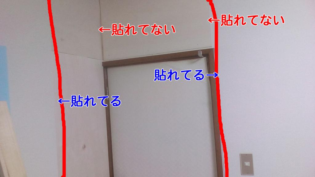 f:id:keyumino:20170429002743j:plain