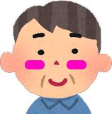 f:id:keyumino:20170605231159p:plain