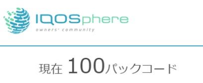 f:id:keyumino:20170616224001j:plain