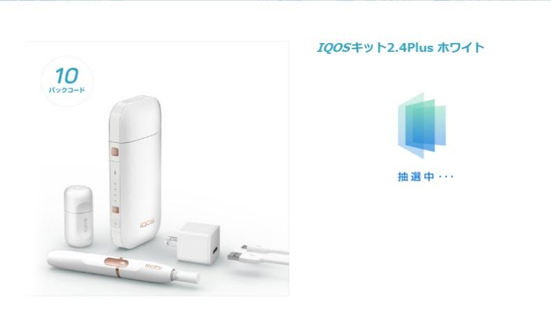 f:id:keyumino:20170616224008j:plain