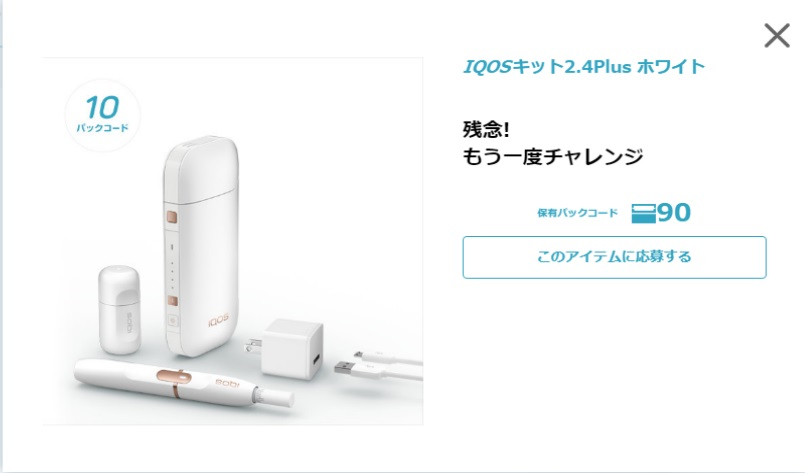 f:id:keyumino:20170616224011j:plain