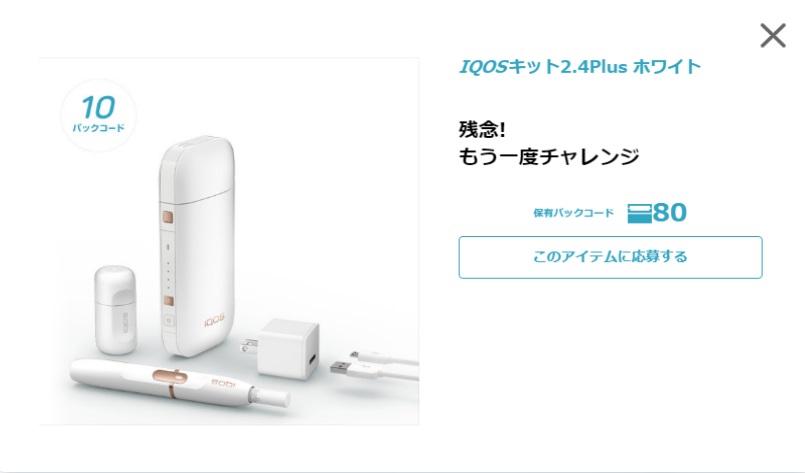 f:id:keyumino:20170616224019j:plain