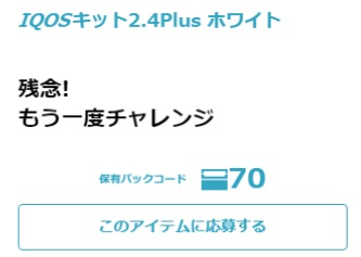 f:id:keyumino:20170616224028j:plain