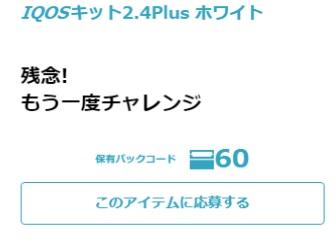 f:id:keyumino:20170616224031j:plain