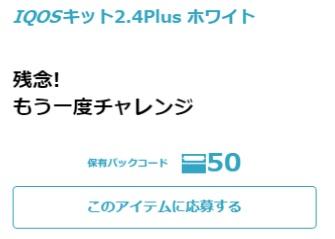 f:id:keyumino:20170616224035j:plain