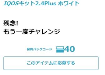 f:id:keyumino:20170616224039j:plain