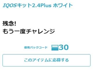 f:id:keyumino:20170616224044j:plain