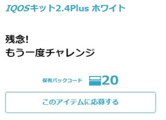 f:id:keyumino:20170616224048j:plain