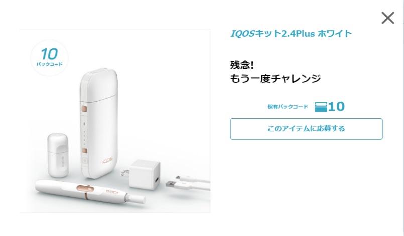 f:id:keyumino:20170616224052j:plain