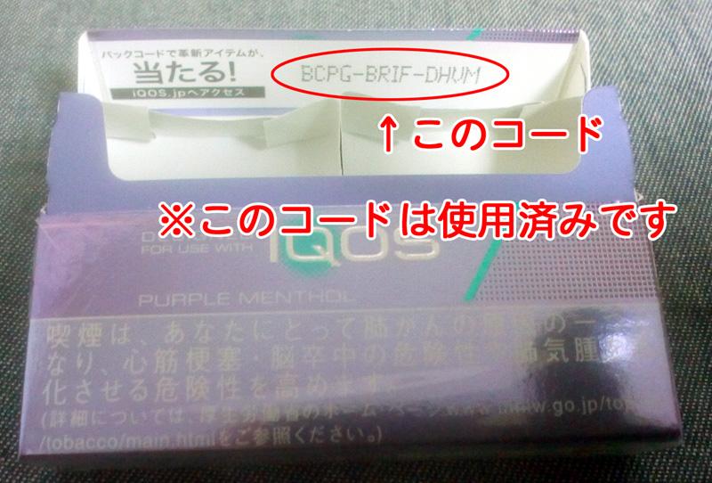 f:id:keyumino:20170616225403j:plain