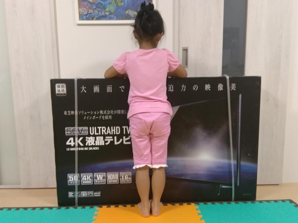 f:id:keyumino:20170623223113j:plain
