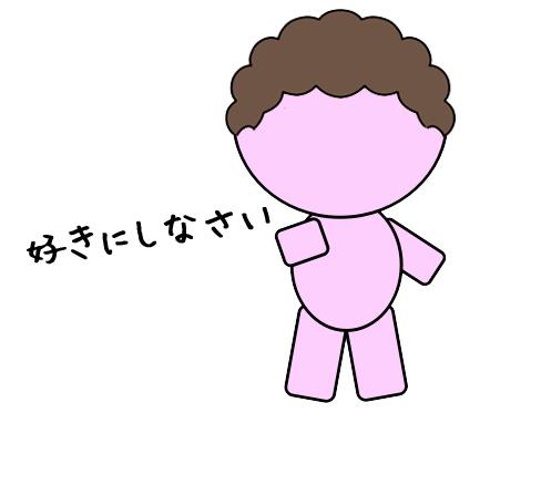 f:id:keyumino:20170712222010j:plain