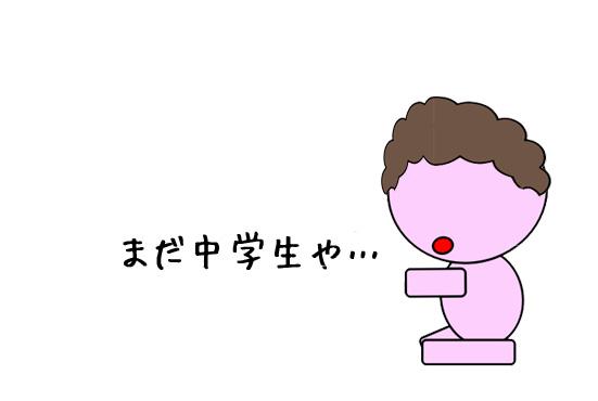 f:id:keyumino:20170712223615j:plain