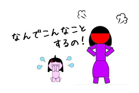 f:id:keyumino:20170712225838j:plain