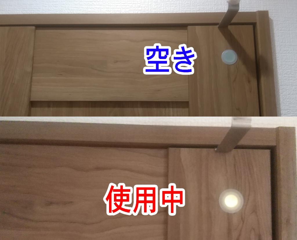 f:id:keyumino:20170729131824p:plain