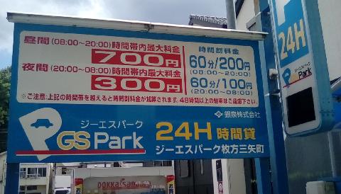 f:id:keyumino:20170805220722p:plain