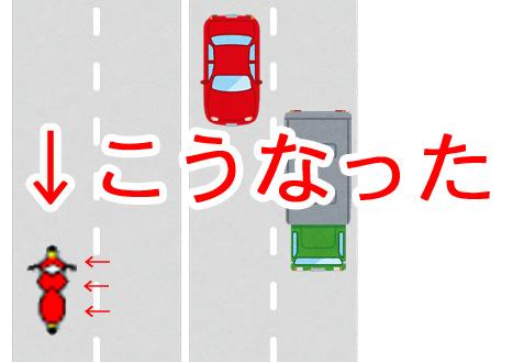 f:id:keyumino:20170807204239j:plain