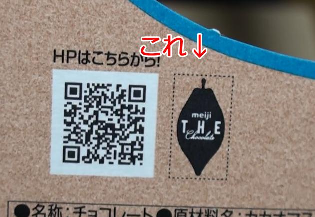 f:id:keyumino:20170814163324p:plain