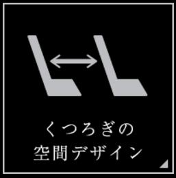 f:id:keyumino:20170820101516p:plain