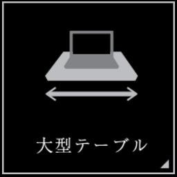 f:id:keyumino:20170820104558p:plain