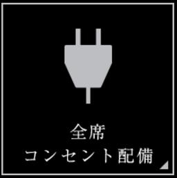 f:id:keyumino:20170820104617p:plain