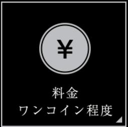 f:id:keyumino:20170820104747p:plain