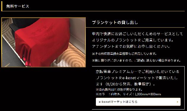 f:id:keyumino:20170820105752p:plain