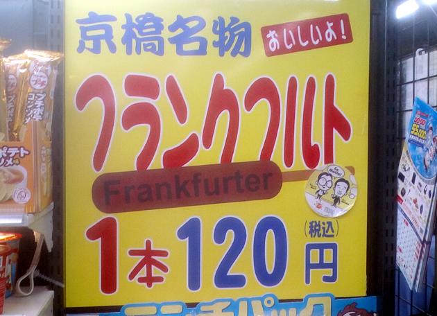 f:id:keyumino:20170821203821p:plain