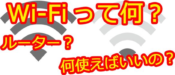 f:id:keyumino:20170825222638p:plain