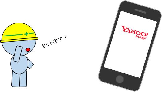 f:id:keyumino:20170825230734p:plain