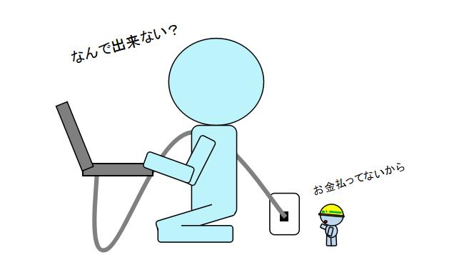 f:id:keyumino:20170826003549p:plain