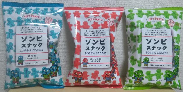 f:id:keyumino:20170828212018p:plain