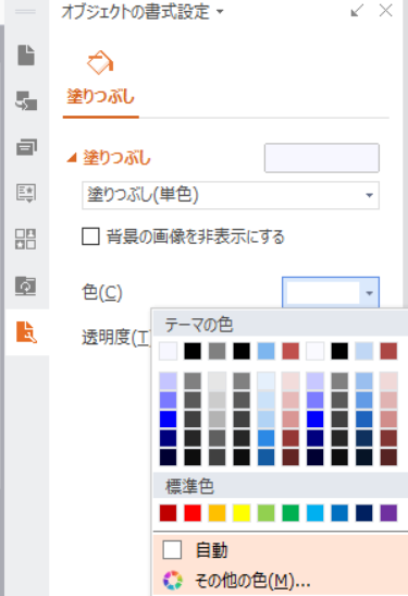 f:id:keyumino:20170904235639p:plain